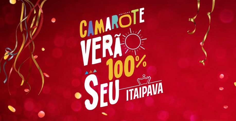 Camarote Verão da Itaipava marca presença na Sapucaí pelo quinto ano